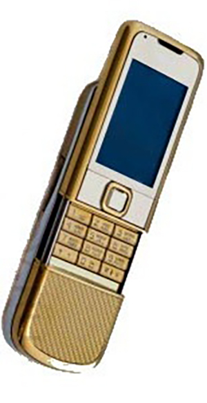 Nokia 8800 Carbon Gold